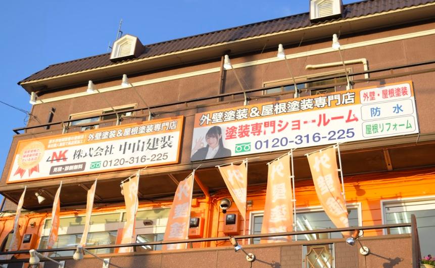 建設業の外国人労働者、新人の研修には職人道場